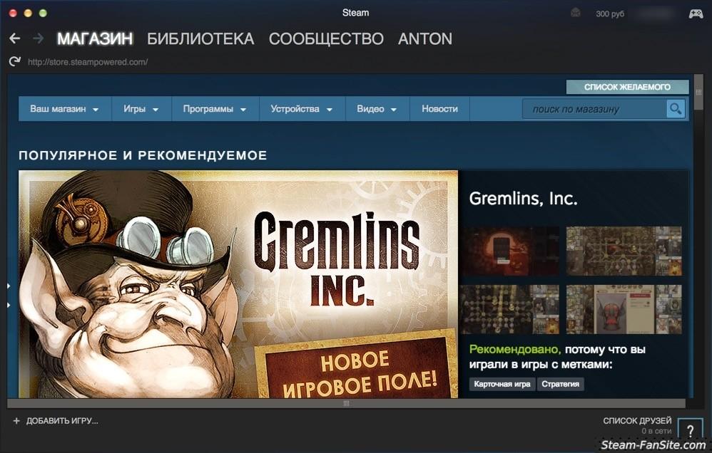 Игры автоматы обезьяны бесплатно
